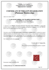 CERTIFICATE OF PHILGEPS REGISTRATION